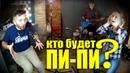 Live Looping на ходу песенка про МЫШКУ и кошку Импровизация По очереди