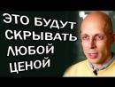 """Отрывок передачи Сергея Асланяна """"Гараж"""" на радио """"Эхо Авто"""""""