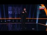 Открытый микрофон - Законопроекты