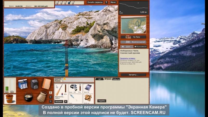 Русская рыбалка 3 Рапана венозная