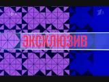 Экcклюзив - Маргарита Терехова. Жизнь после славы / 15.12.2018