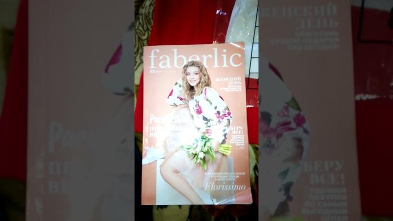 Одежда от Фаберлик Платье из неопрена от А.Ахмадулиной 48 р. Трикотажная футболка для девочки 158
