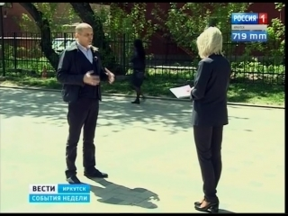 Интервью с советником гендиректора по разитию Госкорпорации Ростех Сергеем Соколом