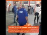 Нападение с ножом на Курском вокзале | АКУЛА