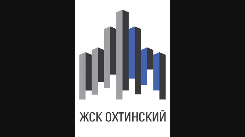 Собрание членов ЖСК Охтинский 27 01 19