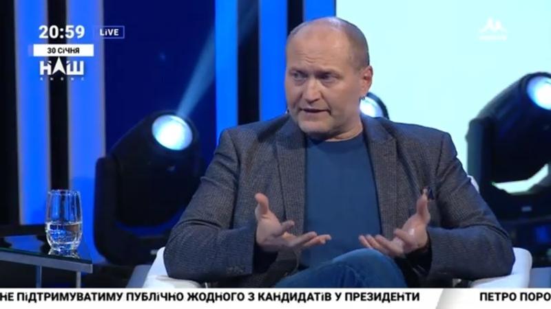 """Береза В Україні живуть за принципом нація одна, національності різні. """"Події дня"""" 30.01.19"""