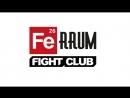 Открытый ринг в Fight club FeRRUM