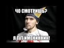 С др, КЭШ
