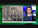 Открытие завода автомасел Total под Калугой