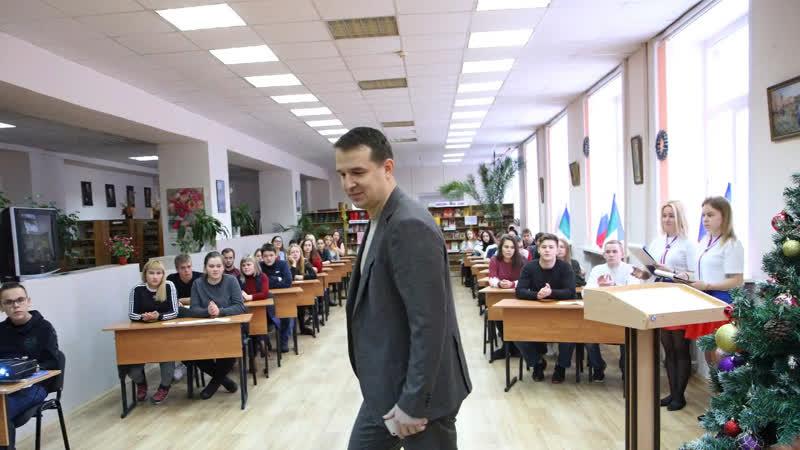 Открытый урок в честь Дня Конституции РФ