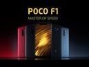 1303/5000 Xiaomi POCOPHONE F1 - 6 64GB обзор! POCO F1 - лучший смартфон 2018