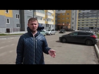 Видео ЖК Нанжуль-Солнечный: большая парковка, детские площадки.