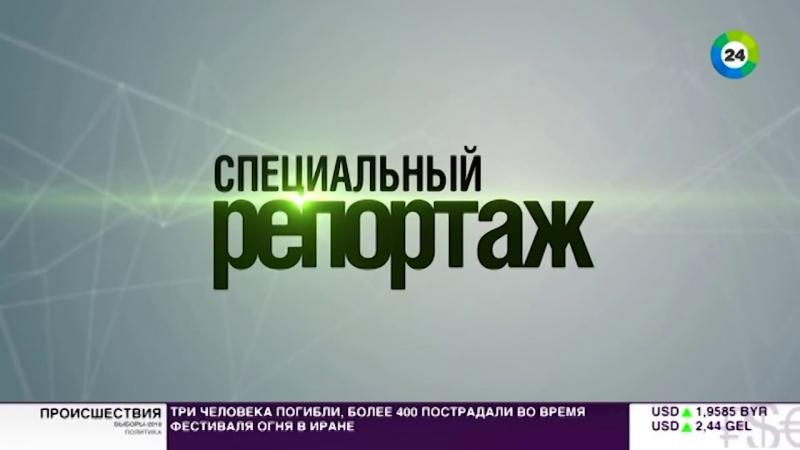 Крымский мост - стратегическая переправа (2018)