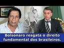 Obrigado, Bolsonaro, pelo resgate a um dos direitos fundamentais de qualquer cidadão de bem.
