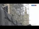 Вести Москва Над зданием МИД вознесся новый шпиль
