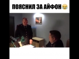 Видео по кайфу on Instagram_ _-- У кого какой теле.mp4