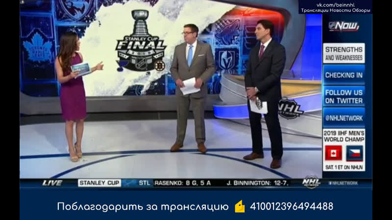 Beinnhl LIVE SHOW / Memorial Cup Semifinal / AHL Hockey Playoff:Game 4