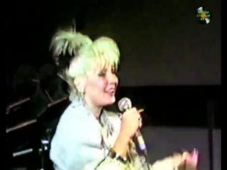 Zoltan Erika - Madonna. (Efott 1987 год)