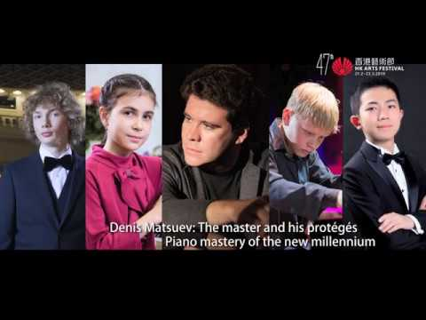 Matsuev and Young Laureates Piano Gala | The 47th HK Arts Festival 2019年第47屆香港藝術節