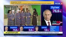 Новости на Россия 24 • Жители Дагестана свой выбор сделали