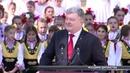 Місцями дитинства Президент України завітав до Болграду