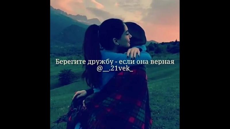 Берегите любовь-eсли она взаимная.