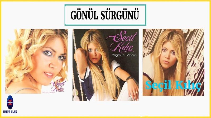 En Güzel Damar Şarkılar - ARABESK RÜZGARI / Efkarlı Şarkılar