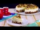 Торт Шоколадные Руины | Больше рецептов в группе Кулинарные Рецепты