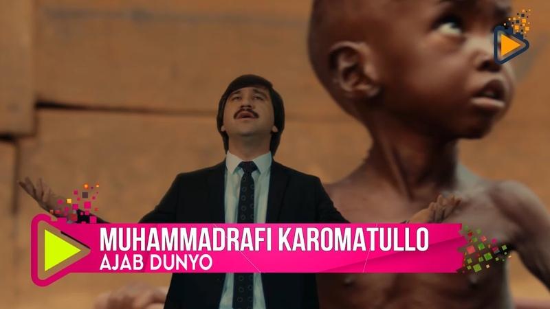 Muhammadrafi Karomatullo - Ajab dunyo | Мухаммадрафи Кароматулло - Ачаб дунё
