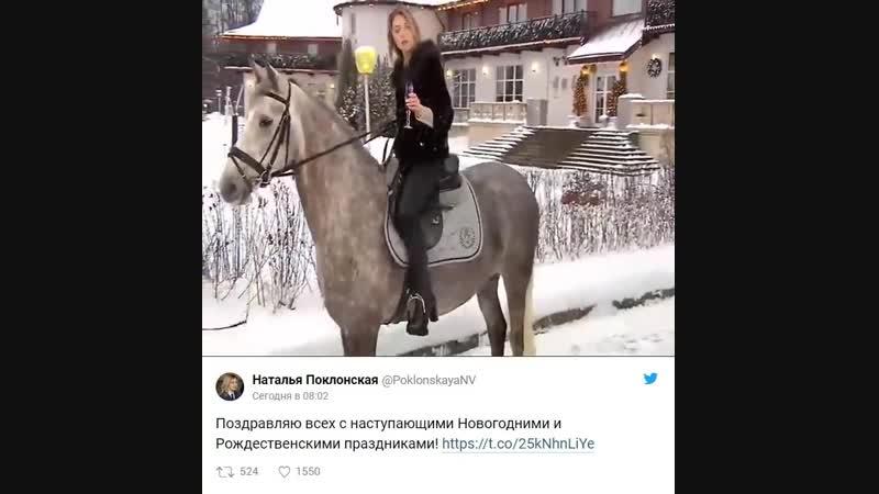 я русски ариец