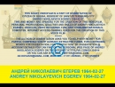 2018-05-02-19-28-03 Трущобы и свалки Москов Района Дунай. Витеб.
