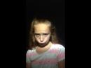 Арина Бессмертная — Live