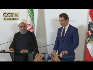 Министр иностранных дел Китая отправился в Вену для переговоров по иранскому ядерному вопросу