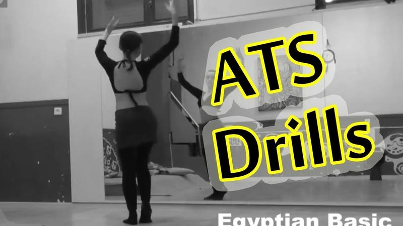 ATS® drills Fast Moves: Shimmy Basic, Egyptian Basic, Pivot Bumps Turns \ Just do TRIBAL 05