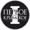 Изготовление наружной рекламы в Крыму