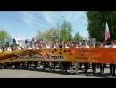 Шествие Бессменного полка в Домодедово