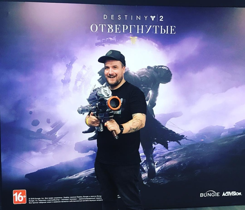 Сергей Хоббит | Москва