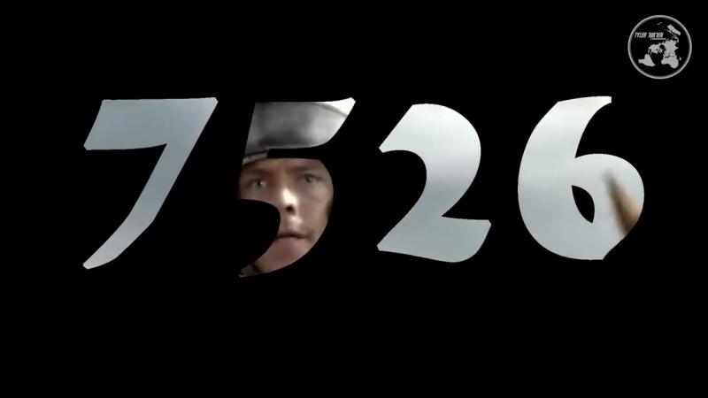 ЗЕМЛЯ ДО НАЧАЛА ВРЕМЕНИ 4 - 7526 лето от С.М.З.Х. - Северная Корея