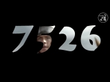 БЫЛЬ - ЗЕМЛЯ ДО НАЧАЛА ВРЕМЕНИ - 7526 лето от С.М.З.Х.