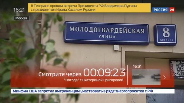 Новости на Россия 24 • Армен Джигарханян не смог забрать свои документы из квартиры супруги