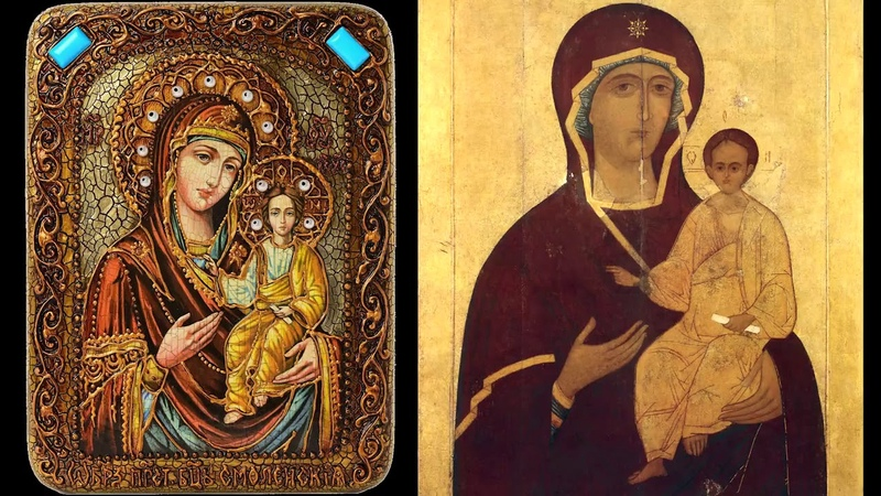 Акафист Пресвятой Богородице в честь Чудотворной иконы Смоленская, Одигитрия.
