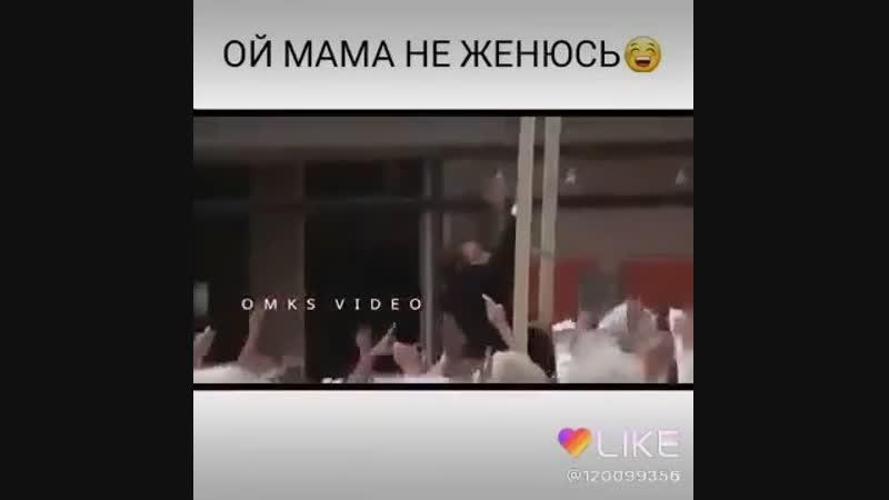 канша Келиншек сана