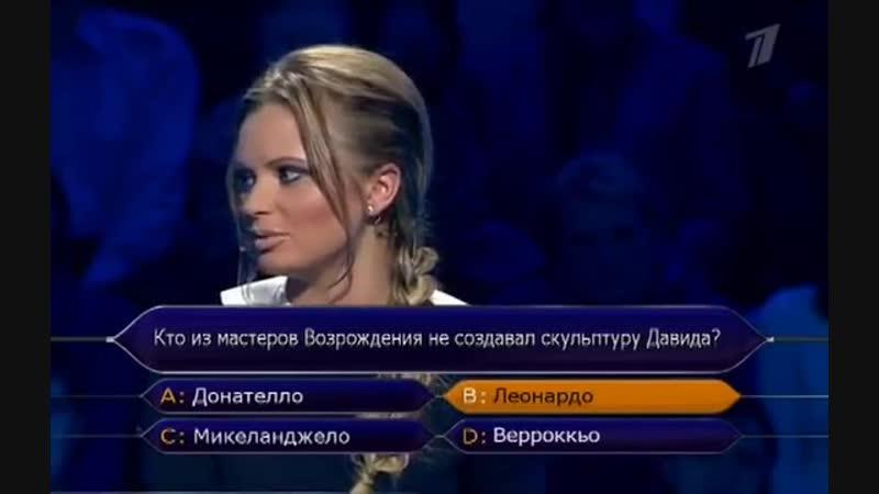 Кто хочет стать миллионером (14.04.2012)