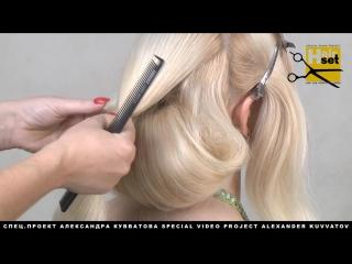 Hair Set 9 мужская стрижка, вечерняя прическа, Estel vs Ollin
