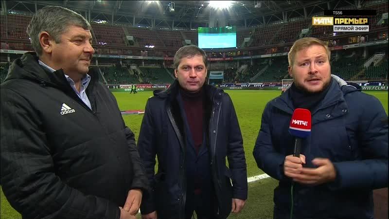 081218 евдокимов перед матчем