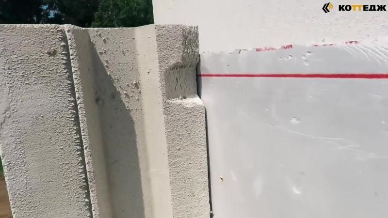 [Газобетон Коттедж] Строительство дома за 14 минут