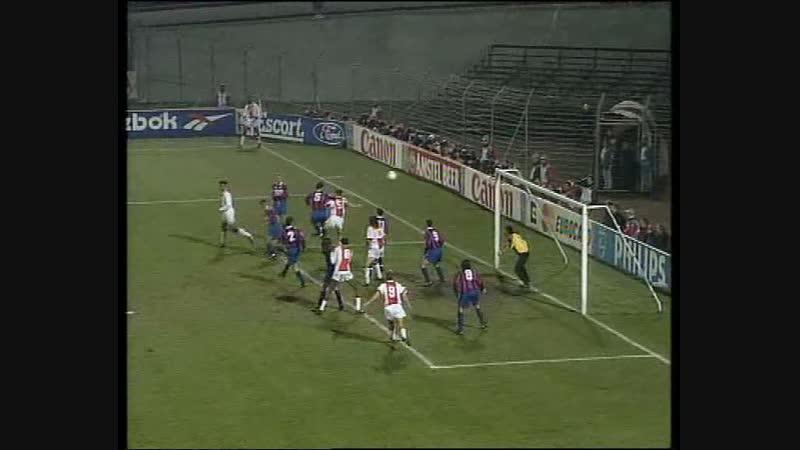 15 03 1995 Лига чемпионов 1 4 финала Второй матч Аякс Амстердам Нидерланды Хайдук Сплит Хорватия 3 0
