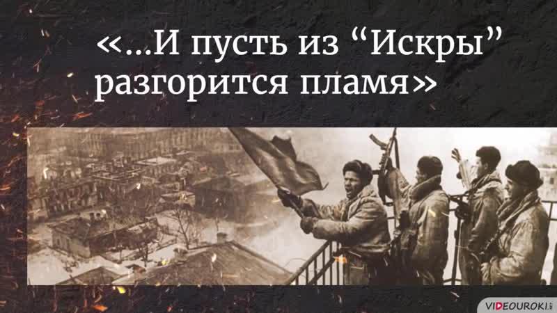 Видеоурок посвящённый 75 летию полного снятия блокады Ленинграда