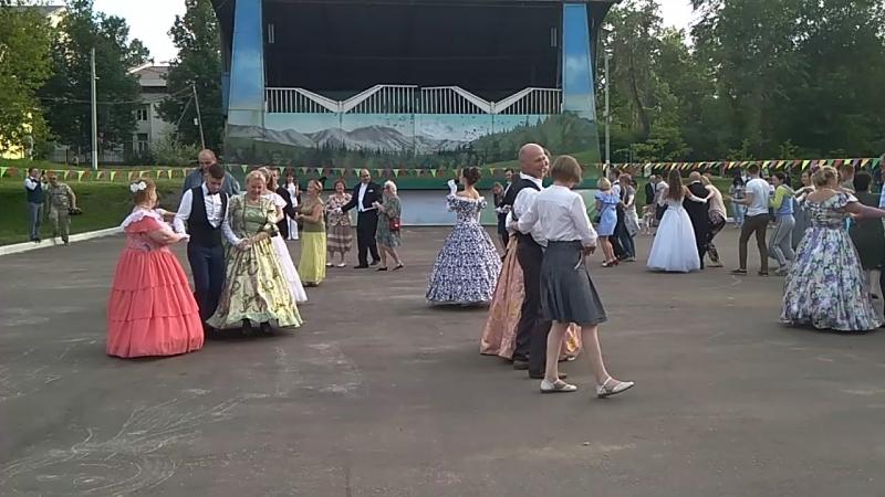 Полька-тройка, Студия исторического бального танца Бонтон
