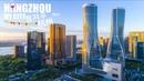杭州宣傳片 | 항저우 홍보영상 | Hangzhou Promotional Video:My City Hangzhou